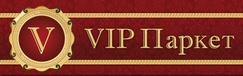 VIP Паркет