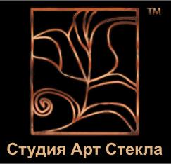 Студия Арт Стекла, Одесса